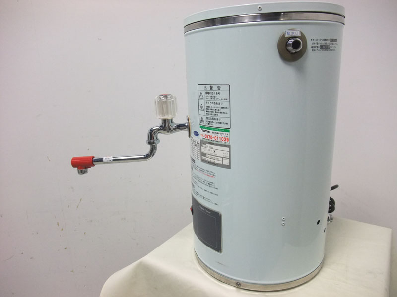No More Electric Water Heaters Instead Install Heat Pump